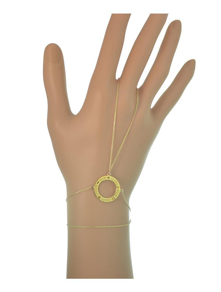 Βραχιόλι δαχτυλίδι κύκλος των ευχών που ενώνεται με αλυσίδα από ρόζ επιχρυσωμένο ασήμι