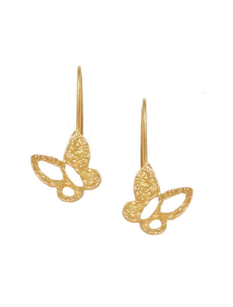 Σκουλαρίκια Επιχρυσωμένα - Πεταλούδες